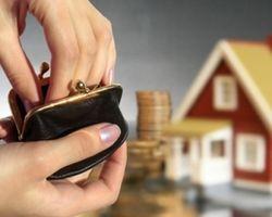 Ипотека в Болгарии стала еще доступнее