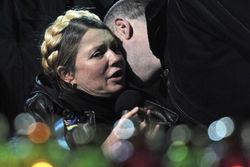 Суд в Харькове закрыл дело Тимошенко по ЕЭСУ