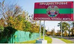 Украина видит нарастающую военную угрозу со стороны Приднестровья