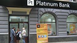 Украинские банки в Крыму продают кредитные портфели за копейки