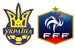 Решающий матч сборных Украины и Франции