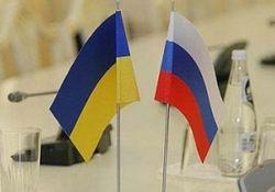 Россияне считают Украину своим главным врагом после США – опрос