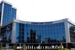 Узбекистан планирует построить сланцевый завод