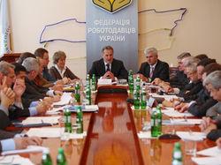 Федерация работодателей Украины требует отменить ограничения на межбанке