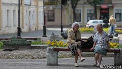 Замглавы МЭР попросил прощения у обворованных российских пенсионеров