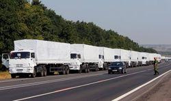 Россия отправит очередной конвой на Донбасс