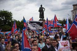На митинг в поддержку Новороссии в Москве пришло 2 тысячи человек