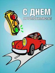 """Одноклассники.ru поздравили с """"Днем автомобилиста"""" новой темой в соцсети"""