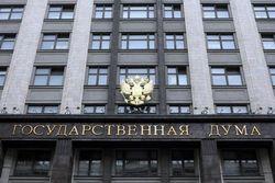 Депутаты Госдумы готовы поставить вопрос об аннексии юго-востока Украины