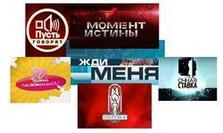 50 популярных ток-шоу России августа 2014г. в Интернете