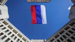 Минюст Украины пригрозил РФ конфискацией имущества за Крым
