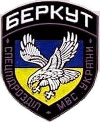 """В Одессе выразили поддержку """"Беркуту"""""""