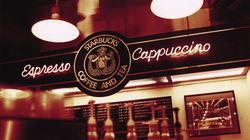 Кофейни Starbucks  начнут принимать криптовалюты