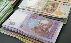 Инфляция за 2014 год в Украине составила 12,9%