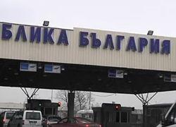Не выгодно: Болгария прекращает торговлю гражданством