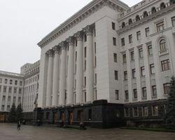 Активисты Евромайдана пикетируют администрацию Януковича