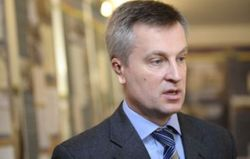 СБУ подозревает экс-начальника контрразведки в госизмене