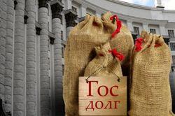 17 апреля Украина представит ситуацию с внешними долгами