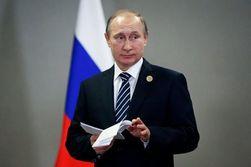Белый дом поддержал позицию Минфина США о коррумпированности Путина