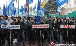 В центре Киева митингуют сторонники Партии регионов