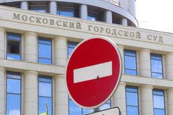 В Москве осуждены убийцы, промышлявшие на сайтах знакомств