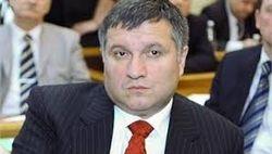 Все VIP-чиновники, причастные к расстрелу Майдана, скрылись – Аваков