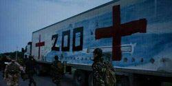 Из Украины в Россию отправилось полтора десятка КамАЗов с трупами – Груз-200