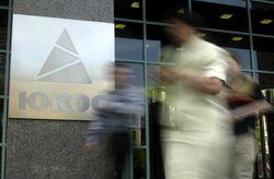 За ЮКОС, к сожалению, заплатит не Путин, а российский бюджет – Ходорковский