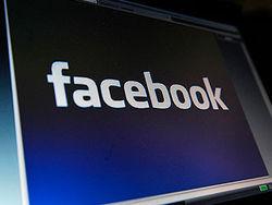 Facebook и другие соцсети помогают нелегалам пробраться в США