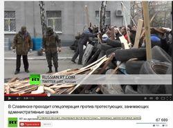 Youtube частично заблокировал российский телеканал RT по жалобе из Украины