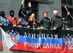 Террористы ДНР ввели комендантский час