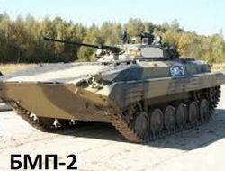 Во взорванном у «Должанского» БМП погибли 4 украинских военных