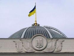 Почему Верховная Рада не приняла новый закон о выборах