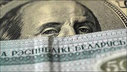 19 350 белорусских рублей за доллар – прогноз властей к концу 2016 года