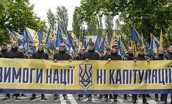 На базе добровольческого полка «Азов» создают политическую партию