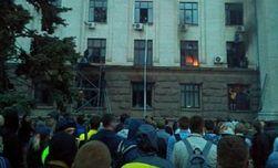 Евросоюз требует выявить и наказать виновных в бойне в Одессе