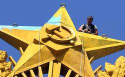 Флаг Украины на высотке в Москве переквалифицировали на статью «хулиганство»
