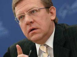 Украина не сможет вернуть 15 млрд. долларов через два года – Алексей Кудрин