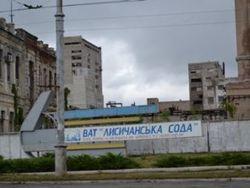 Луганская ОГА рассматривает возможность производства в Лисичанске цемента вместо соды
