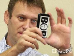Успех Украины был бы концом для «путинского режима» - Навальный