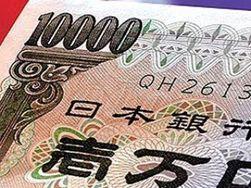 Курс доллара торгуется на уровне 103,29 к иене на Форексе после заседания Банка Японии