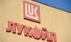 В Румынии власти приостановили работу российского Лукойл