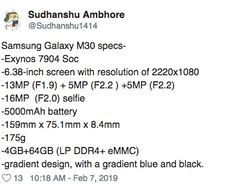 Samsung Galaxy M30 – акцент на автономность