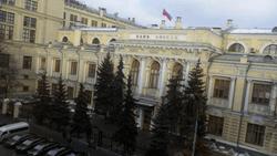 Психиатры проверят сотрудников Центробанка России