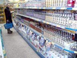 Россия запретила импорт водки и пива из Украины