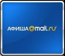 Афиша@Mail.ru рассказала, на что тратят деньги звезды шоу-бизнеса