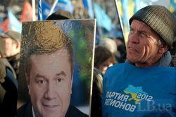 Активисты Антимайдана митинговали под офисом ПР, требуя зарплату