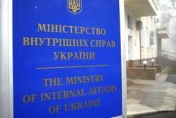 МВД объясняет окружение батальонов в Иловайске прорывом российских колонн