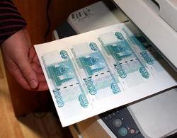 Пятитысячные купюры в Москве сбывала шайка из граждан Узбекистана