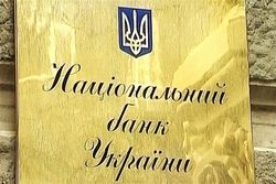 НБУ выделил банкам 99 млн. долларов для покупки валют